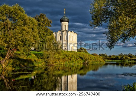 Church of the Intercession of the Holy Virgin on the Nerl River - stock photo