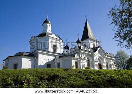Church of the Resurrection, on the hill. Moscow oblast, Russia.