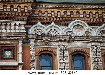 Church of the Savior on Blood (Cathedral of the Resurrection of Christ), details - stock photo