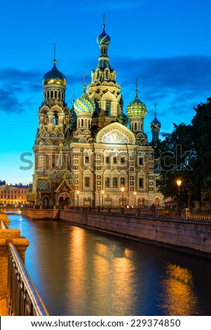 Church of the Savior on Blood (Cathedral of the Resurrection of Christ) in St. Petersburg, Russia. It is an architectural landmark of central city, and a unique monument to Alexander II the Liberator. - stock photo