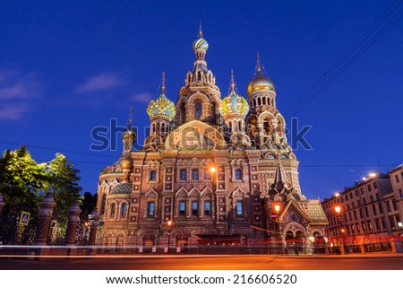 Church of the Savior on Blood, Saint-Petersburg, Russia - stock photo