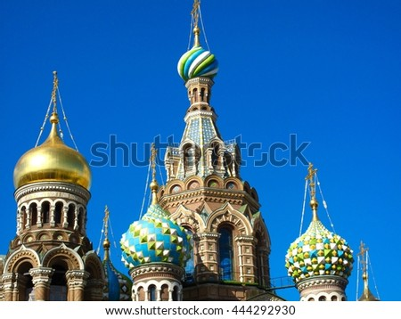 Church of the Savior on Spilled Blood. A Romantic Nationalism Styled Architecture. Saint Petersburg, Russia, Europe. - stock photo