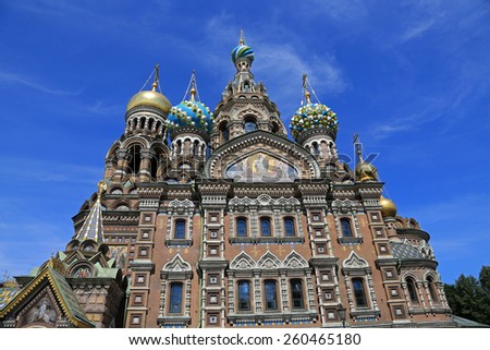 Church of the Savior on Spilled Blood in Sat. Petersburg, Russia - stock photo