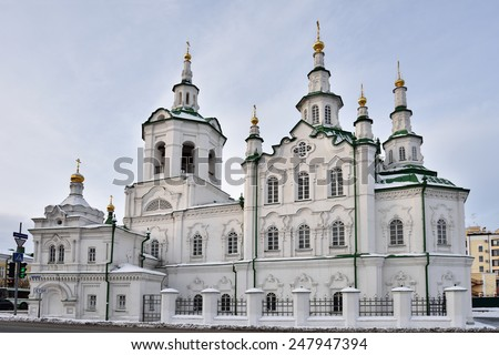 Church of the Saviour in Tyumen, Russia. It is the federal listed architectural monument of XVII century - stock photo