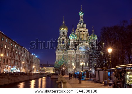 Church of the Saviour on Spilled Blood at the evening, St. Petersburg, Russia - stock photo