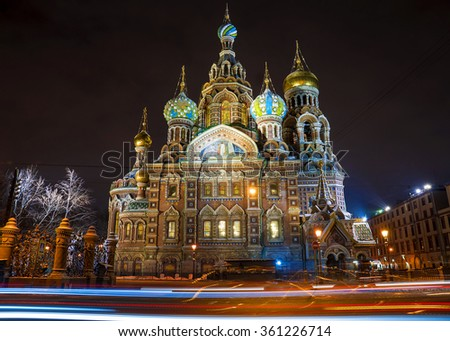 Church of the Saviour on Spilled Blood in St. Petersburg in winter - stock photo