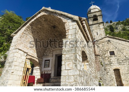 Church of the Virgin in the city a kotor, Montenegro - stock photo