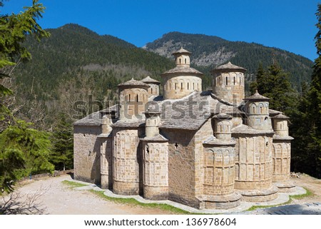 Church of Timios Stavros at Doliana village of the Pindos mountains in Epirus, Greece - stock photo