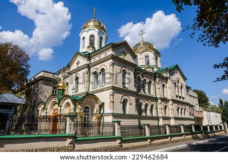 Church of Transfiguration in Chisinau, Moldova - stock photo