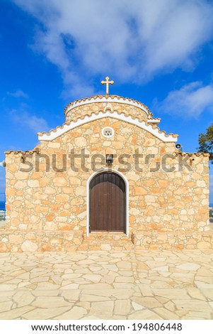 Church on a hill in Protaras, Cyprus - stock photo