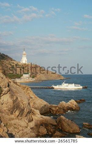 church on a knap in the Crimea