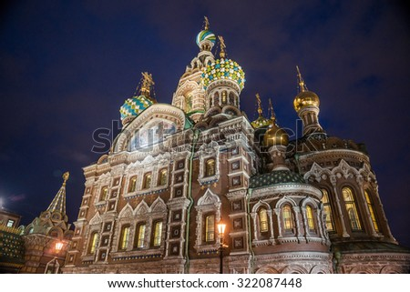 Church on Spilled Blood in Saint Petersburg, Russia. One of the most beautiful churches in Russia is among main tourist attractions of Saint-Petersburg. Night photography with light of street lanterns