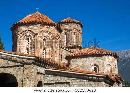 Church Saint Naum, Ohrid lake, FYRM (Macedonia)