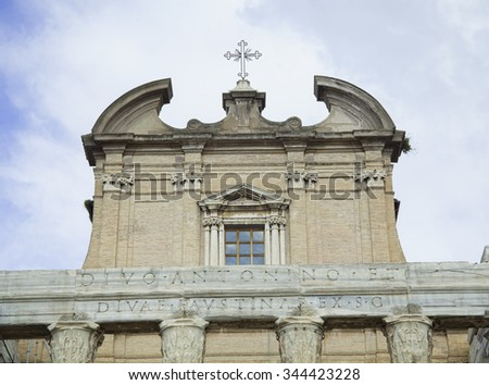 church temple with cross religious symbol in Rome Roma - stock photo