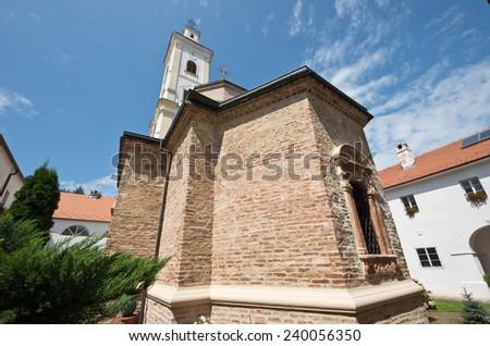 church Velika Remeta Monastery Fruska Gora, Serbia  - stock photo