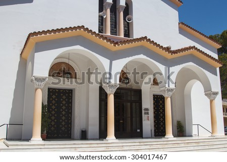 church with a courtyard in Rhodes Kremasti