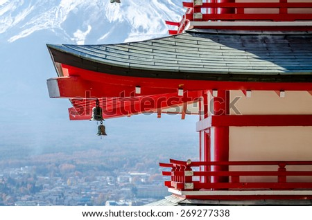 Chureito Peace Pagoda roof with japanese bell - stock photo