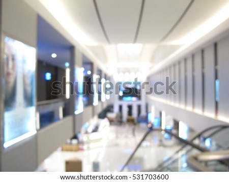 Cinema complex, movie theater luxury interior abstract blur background