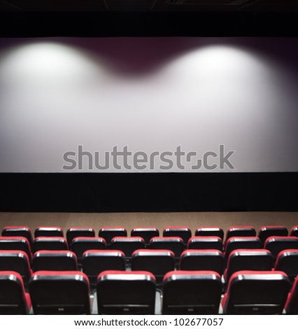 Cinema screen before the movie