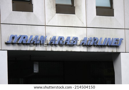 "CIRCA JULY 2014 - FRANKFURT: the logo of the brand ""Syrian Arab Airlines"", Frankfurt am Main, Germany."