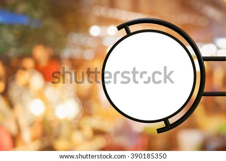 circle advertising light box on the night street and Clipping path.