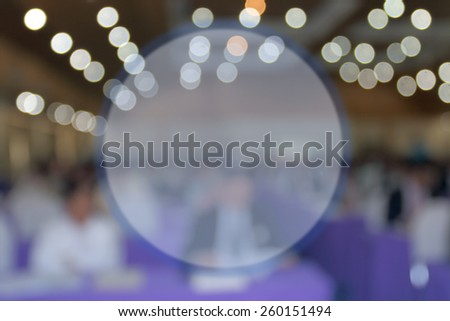 circular copy space of people blur in conference room - stock photo