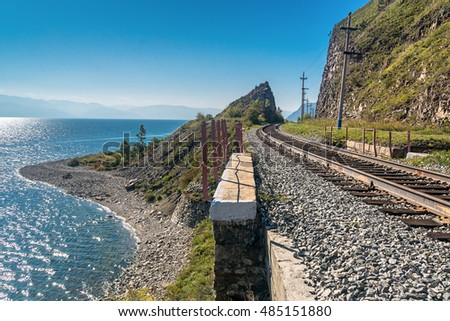 Circum-Baikal Railway passes through the rock, Siberia
