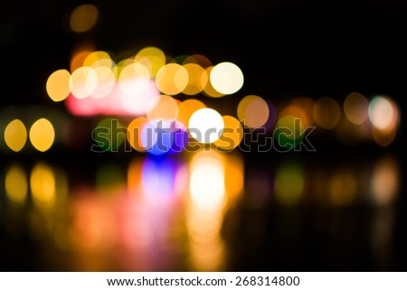 City at night - blur photo,Bokeh background - stock photo
