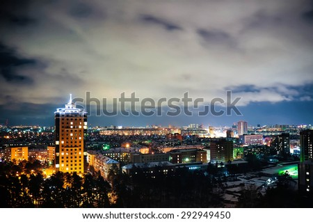 City at night, panoramic scene Novosibirsk Russia