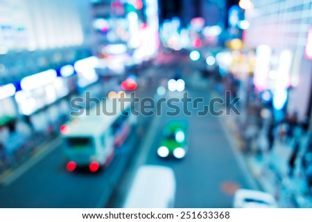 City bokeh lights - stock photo