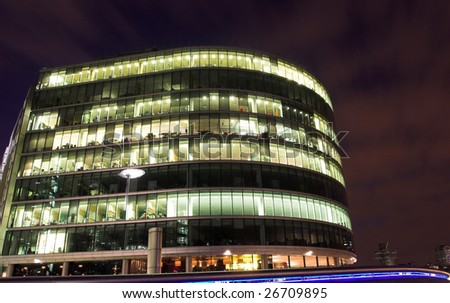 City building at night. - stock photo