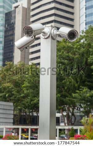 city cctv - stock photo
