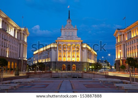 City centre of Sofia, capital of Bulgaria - stock photo