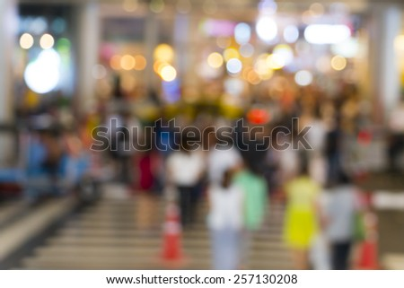 City commuters. High key blurred image of workers going back home after work.  - stock photo