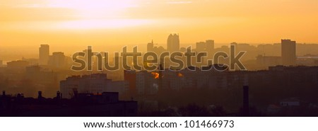 City Dnepropetrovsk, urban landscape, panorama at dawn on a misty morning