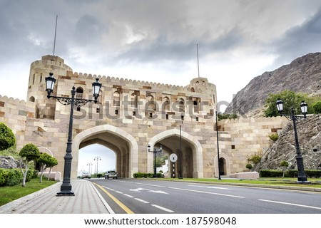 City gate in Muscat, Oman, on a cloudy day - stock photo
