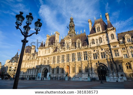 City Hall in central Paris, France