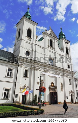 City Hall of Rzeszow - stock photo