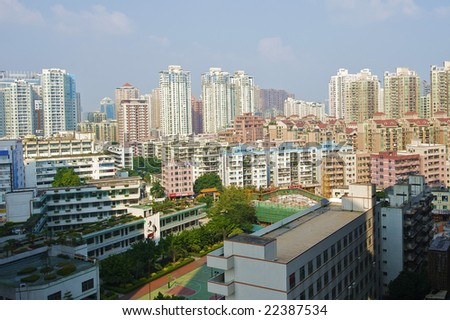 City landscapes of the city of Shenzhen, China
