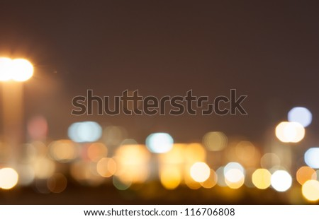 city light - stock photo