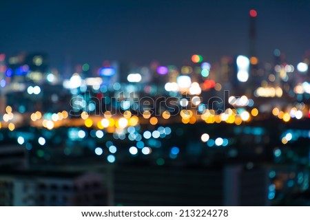 City light blur bokeh defocused background. & City Lights At Night Stock Images Royalty-Free Images u0026 Vectors ... azcodes.com