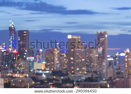 City light blur bokeh, defocused background during twilight - stock photo