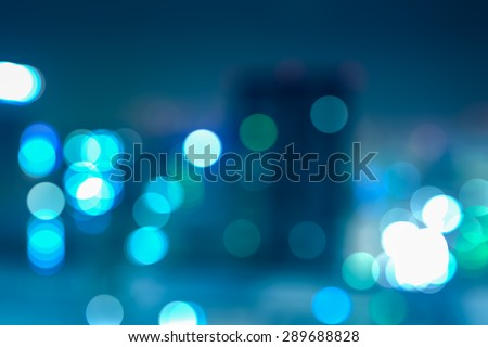 CITY LIGHTS AT NIGHT - stock photo