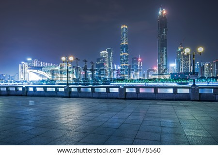City night view of Guangzhou - stock photo