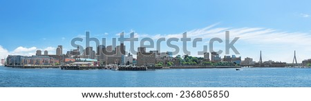City of Boston wide-angle panorama - stock photo