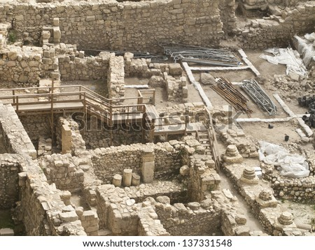 City of David archaeological heritage, Jerusalem, Israel - stock photo