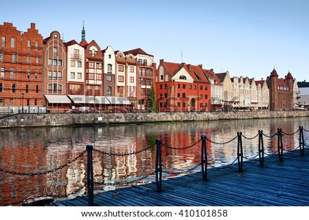 City of Gdansk in Poland, Motlawa River waterfront, Old Town skyline
