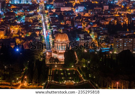 City of Haifa - stock photo
