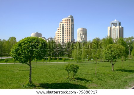 City park in Yekaterinburg, Russia