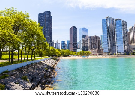 City Park With Chicago Beach in Background - stock photo